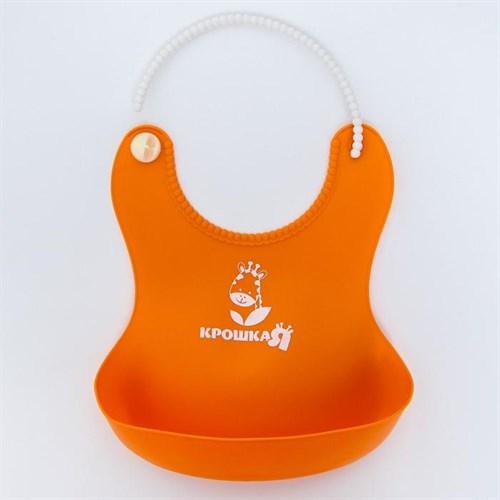 Нагрудник с карманом, силиконовый, цвет оранжевый - фото 105449246
