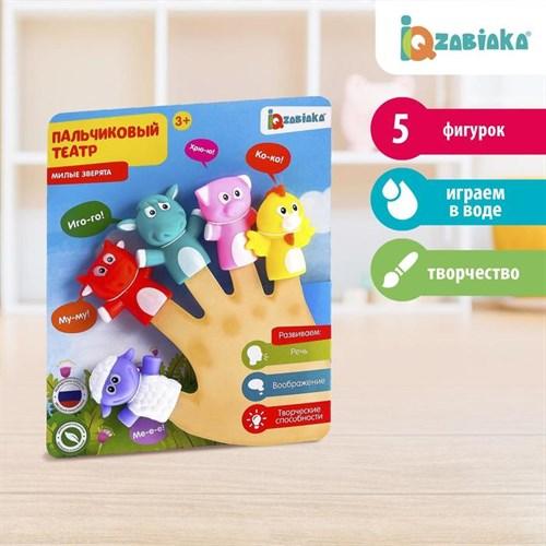 Набор пальчиковых игрушек «Милые зверята» в наличии - фото 105769803