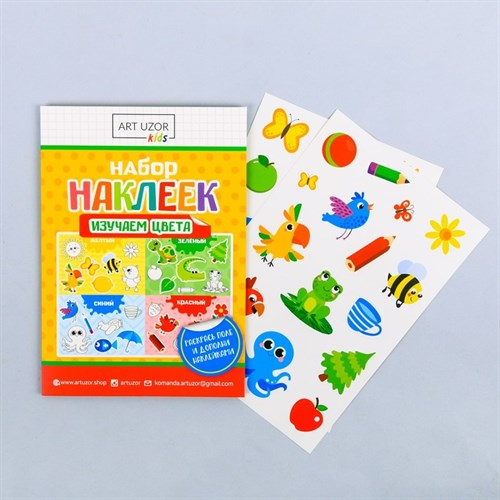 Набор наклеек с раскраской «Изучаем цвета», 14.5x21 см в наличии - фото 106109135