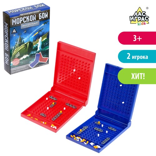Настольная игра «Морской бой», 2 раздельных поля в наличии - фото 106384724