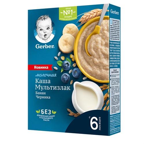 Каша Gerber молочная мультизлаковая с бананом и черникой, с 6 мес, 180г - фото 106396309