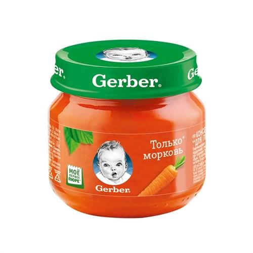 Gerber Овощное пюре Только Морковь первая ступень 80г - фото 87343159