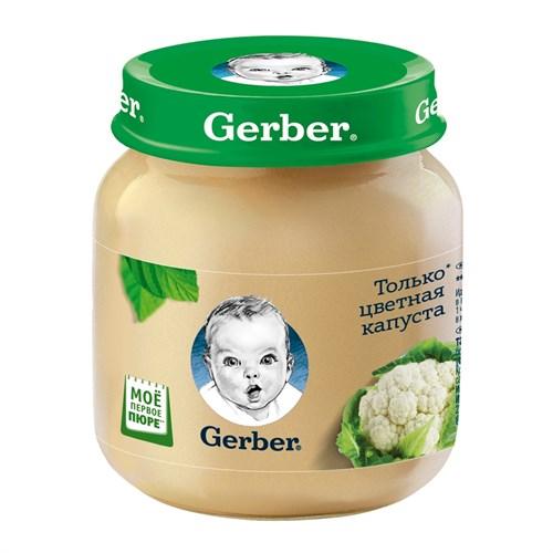 Gerber Овощное пюре Только Цветная капуста первая ступень 130г - фото 87343171