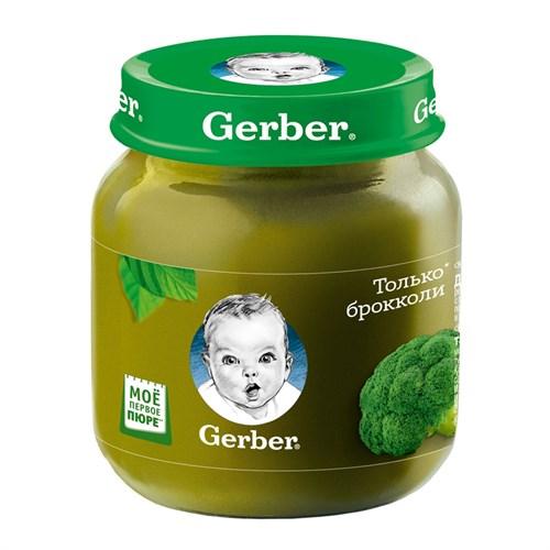 Gerber Овощное пюре Только Брокколи первая ступень 130г - фото 87343173