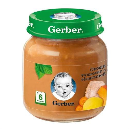 Gerber пюре Овощи тушеные с телятиной с 6мес 130г детский обед - фото 87343192