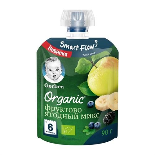 Gerber Organic фруктовое пюре Фруктово-ягодный микс с 6мес 90г пауч - фото 87343224
