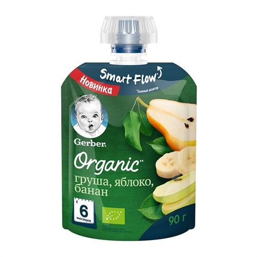 Gerber Organic фруктовое органическое пюре Груша, яблоко, банан с 6мес 90г пауч - фото 87343225