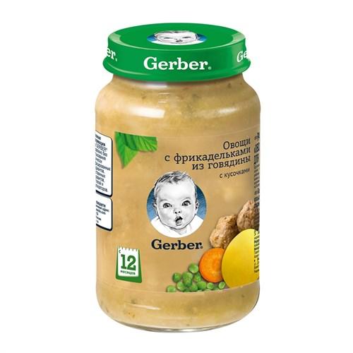 Gerber пюре Овощи с фрикадельками из говядины с 12мес 190г детский обед - фото 87343241