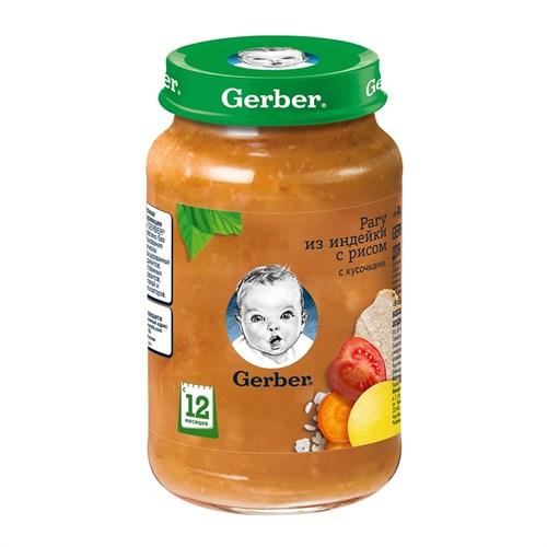 Gerber пюре Рагу из индейки с рисом с 9мес 190г детский обед - фото 87343245