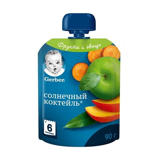 Gerber Фруктово-овощное пюре Солнечный коктейль с 6мес 90г пауч - фото 87343246