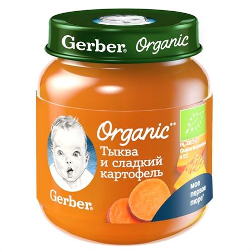 Gerber Organic овощное органическое пюре Тыква и сладкий картофель с 5мес 125г - фото 87343271