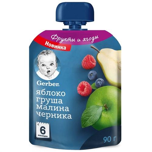 Фруктовое пюре в мягкой упаковке Gerber® «Яблоко, груша, малина, черника» 90г - фото 87343294