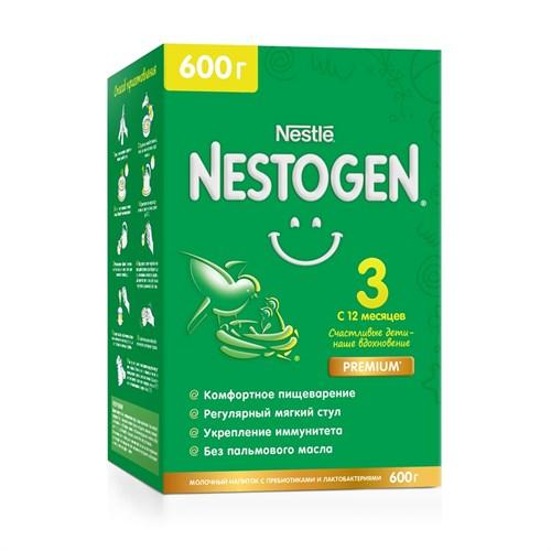 Nestogen 3 молочко для комфортного пищеварения с пребиотиками и лактобактериями с 12 месяцев, 600 г - фото 87343306