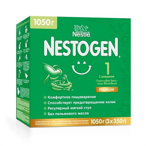Nestogen 1 смесь для регулярного мягкого стула с 0мес 1050 г - фото 87343323