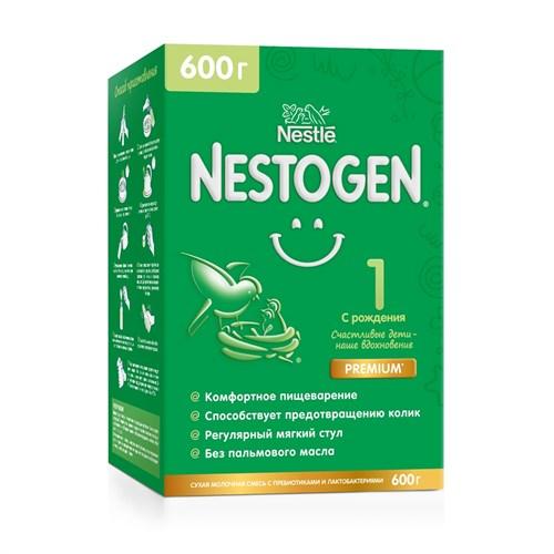 Nestogen 1 смесь для регулярного мягкого стула с 0 месяцев, 600 г - фото 87343325