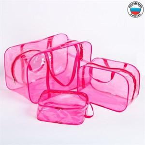 Набор сумок в роддом, 3 шт., цветной ПВХ, цвет розовый в наличии