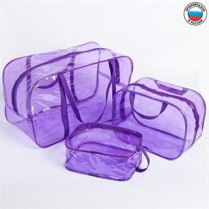 Набор сумок в роддом, 3 шт., цветной ПВХ, цвет фиолетовый в наличии