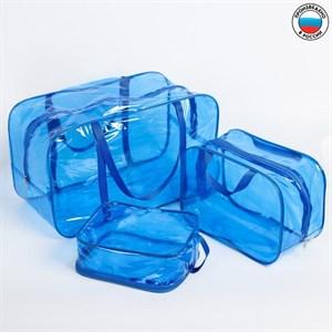 Набор сумок в роддом, 3 шт., цветной ПВХ, цвет голубой в наличии