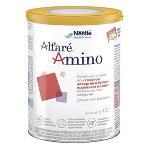 Лечебная смесь Alfare Amino для диетотерапии аллергии к белкам коровьего молока у детей с рождения, 400 г
