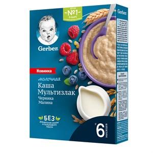 Каша Gerber молочная мультизлаковая с черникой и малиной, с 6 мес, 180г