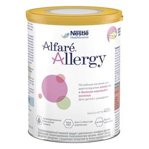 Alfare Allergy (Aлфаре Аллерджи), сухая смесь для диетотерапии аллергии к белкам коровьего молока у детей с рождения, 400г