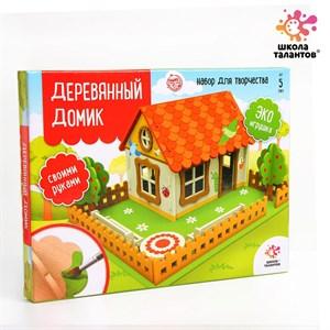 Набор для творчества «Деревянный домик своими руками» в наличии