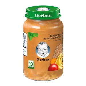 Gerber пюре Лакомство по-итальянски с 10мес 190г детский обед