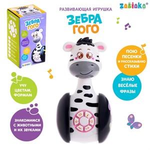 Развивающая неваляшка «Зебра Гого», игрушка в наличии