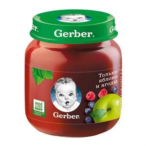 Gerber Фруктовое пюре Только Яблоко и ягоды первая ступень 130г