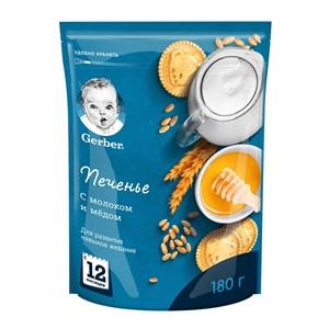 Gerber Печенье c 5 витаминами с 12мес 180 г