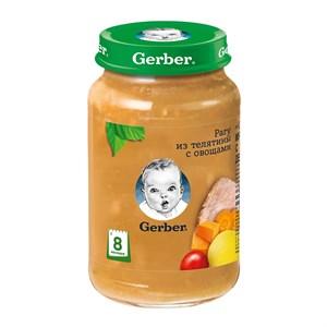 Gerber пюре Рагу из телятины с овощами с 8мес 190г детский обед