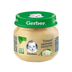 Gerber Овощное пюре Только Цветная капуста первая ступень 80г