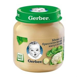 Gerber® Пюре на овощной основе Микс с брюссельской капустой (первая ступень), 130гр.