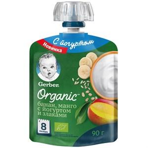 Фруктово-йогуртное пюре в мягкой упаковке Gerber® Organic «Банан, манго с йогуртом и злаками» 90г