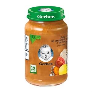 Gerber пюре Рагу из индейки с рисом с 9мес 190г детский обед