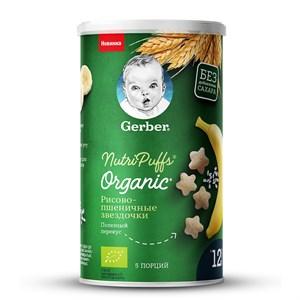 Gerber Organic Nutripuffs снеки органические звездочки-банан 35г с 12мес 125г