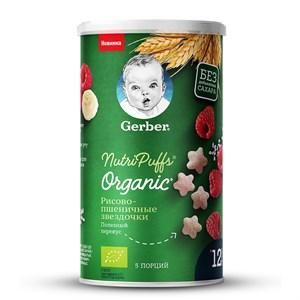 Gerber Organic Nutripuffs снеки органические звездочки-банан-малина 35г с 12мес 125г