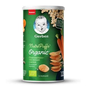 Gerber Organic Nutripuffs снеки органические морковь-апельсин 35г с 12мес 125г