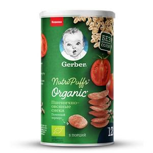 Gerber Organic Nutripuffs снеки органические томат-морковь 35г с 12мес 125г