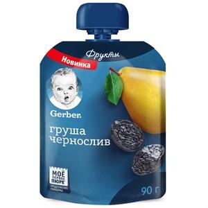 Фруктовое пюре в мягкой упаковке Gerber® «Груша, чернослив» 90г